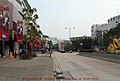 香港九龙塘 达之路 Tat Chee Ave, Hong Kong - panoramio.jpg