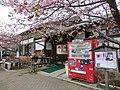 黒羽町ふるさと物産センター 2013年3月 - panoramio.jpg