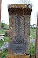 -Խաչքար Անգեղակոթի հին գերեզմանոցում 4.jpg