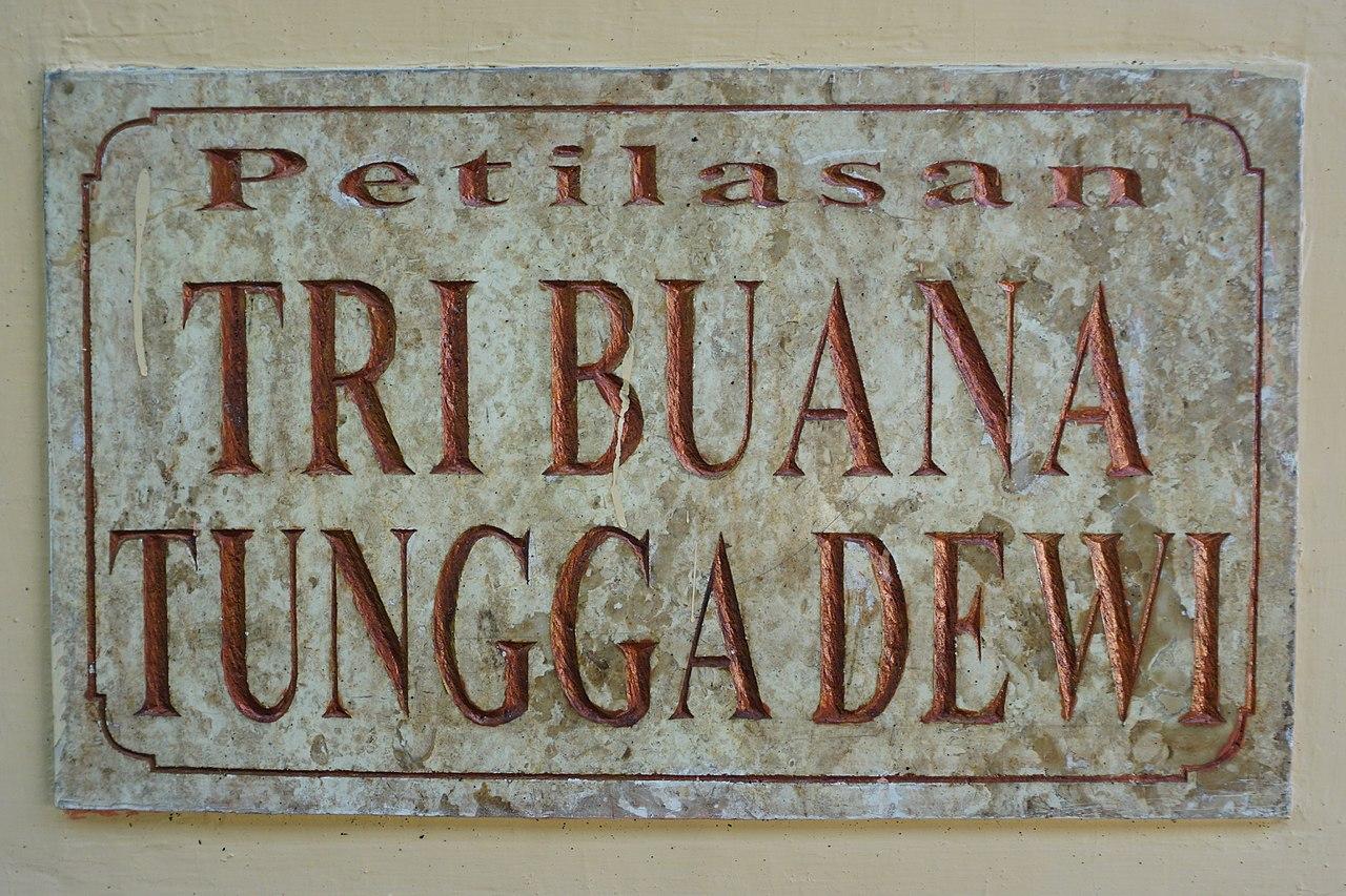 019 Signboard, Petilasan Tri Buana Tungga Dewi (25577620607).jpg