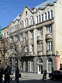11 Pekarska Street, Lviv (11).jpg
