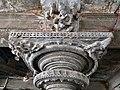 11th century Panchalingeshwara temples group, Kalyani Chalukya, Sedam Karnataka India - 29.jpg