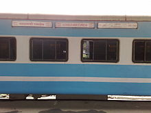 Dadar Madgaon Jan Shatabdi Express