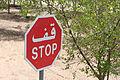 13-08-06-abu-dhabi-by-RalfR-129.jpg