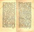 1643-Scola della Patienza int-3.jpg