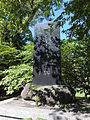 17th Infantry Regiment Memorial.jpg
