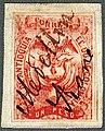 1868 1P Antioquia pen Medellin Franca Sc4.jpg
