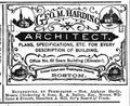 1873 Harding SearsBuilding BostonDirectory.png