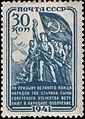 1941 opolchenie nh.jpg