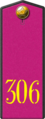 306th Rifle Regiment