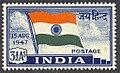 1947 India Flag 3½ annas.jpg