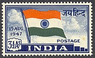 1947 India Flag 3½ annas.jpg