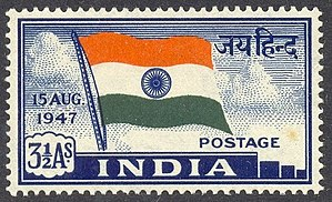 Flag of India - Image: 1947 India Flag 3½ annas