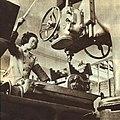 1953-03 1953年 经纬纺织厂.jpg