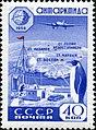 1959 CPA 2354.jpg