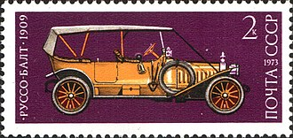 Russo-Balt - 1973 USSR postage stamp with a 1909 Russo-Balt car.