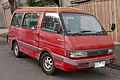 1987 Ford Spectron XLT 2WD van (2015-11-11) 01.jpg