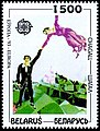 1993. Stamp of Belarus 0037.jpg