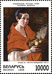 1998. Stamp of Belarus 0300.jpg