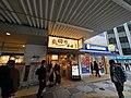 1 Chome Nishiikebukuro, Toshima-ku, Tōkyō-to 171-0021, Japan - panoramio (31).jpg