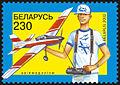 2002. Stamp of Belarus 0472.jpg