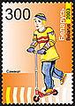 2003. Stamp of Belarus 0503.jpg