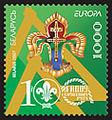 2007. Stamp of Belarus 0681.jpg
