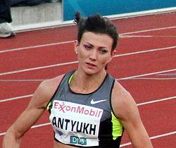 Атлетика на Летњим олимпијским играма 2012 — 400 метара препоне за жене —  Википедија
