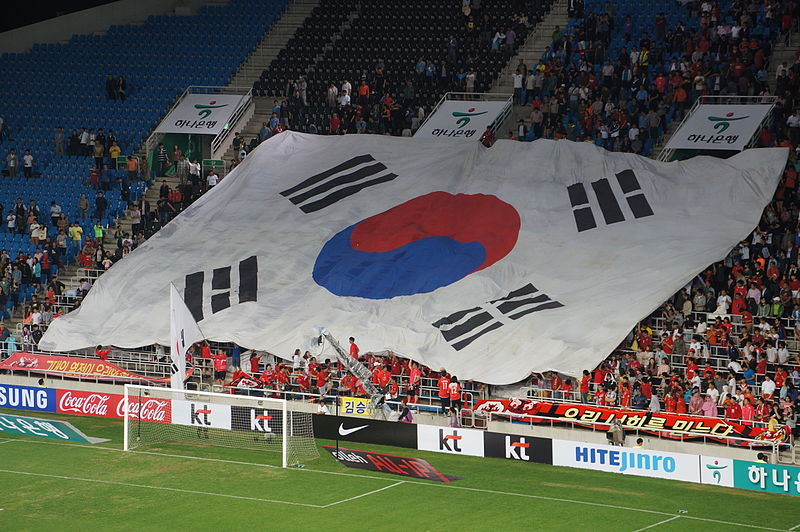 File:2013.09.06 Korea Rep. vs Haiti (22).jpg