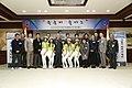 2013. 11. 14. 육군이 좋아 육군을 응원합니다! Rep. of Korea Army Army will support (10865904825).jpg