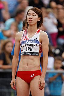 Chisato Fukushima Japanese sprinter