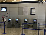 201801 United's self-check-in terminals at PVG T2.jpg