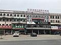 201812 Buildings in Zhuge Town.jpg