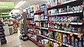 20190725 203650 Supermarket in Lodz. July 2019.jpg