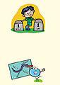 20 - Flickr - Pratham Books (6).jpg