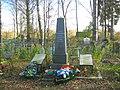 2917. Luban. Mass grave of Soviet soldiers.jpg