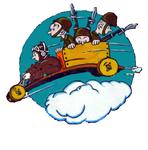 310 Troop Carrier Sq emblem.png