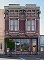 393 Main Ferndale CA.jpg