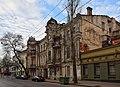 51-101-0380 Odesa Kanatna 28 DSC 3588.jpg