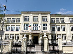 6th Primary School - Sofia.jpg