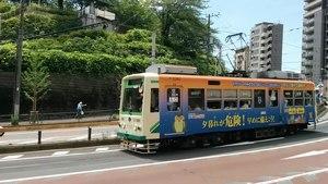 File:7000 series tram on the Toden Arakawa Line in Tokyo.webm