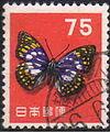 75Yen stamp in 1956.JPG