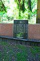 80-389-0073 Київ, Солом'янська пл., Братська могила воїнів Радянської армії, що загинули в роки Великої Вітчизняної війни.jpg