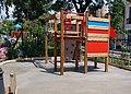 8 Parcul Luigi Cazzavillan, loc de joacă pentru copii instalat la restaurarea din 2004-2005.jpg