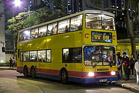 965 at City One Shatin (20190326214028).jpg