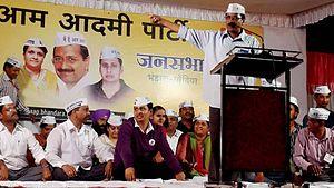 Arvind Kejriwal - Kejriwal campaigning in Maharashtra during the 2014 Lok Sabha elections