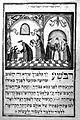 A circumcision ceremony Wellcome L0019396.jpg
