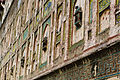 A close up the outer wall more then one decade before by Usman Ghani.jpg