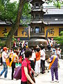 A picture from China every day 161.jpg