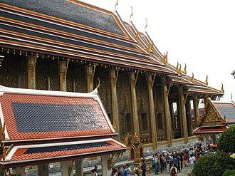 Wat Phra Kaew - Temple of the Emerald Buddha